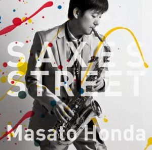 saxesstreet_jk_small